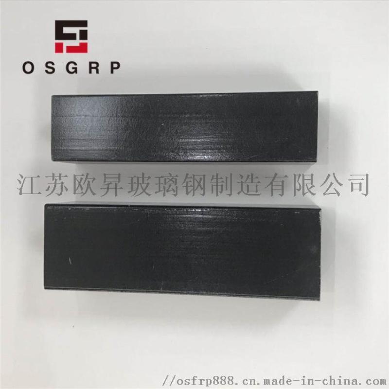 玻璃钢型材玻璃钢型材 制造厂家-「江苏欧升」