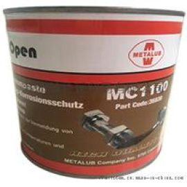 电泳专用高温合成链条油METALUBCL880