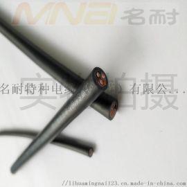 耐寒电缆-60°C 3*0.5平方移动耐低温电缆