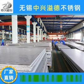 加工定制 317L热轧不锈钢板 现货 可定尺开平