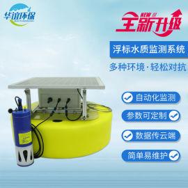 **无人船水质多参数在线监测设备