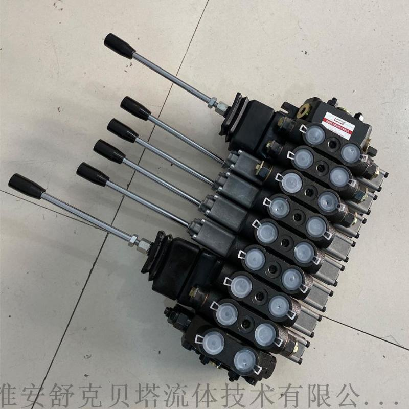 DCV60-8OT-1抓木机专用多路阀