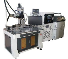 洛阳冰岩激光焊接机 铜铝不锈钢手持激光焊接机直销