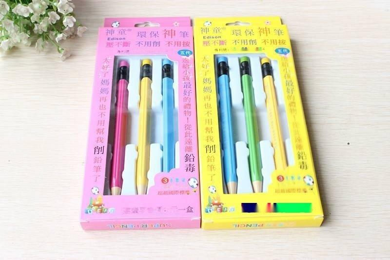 写不断全自动铅笔跑江湖赶集地摊新品10元两盒模式货源