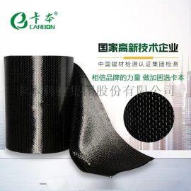 卡本一级200g碳纤维布