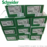 施耐德PLC模块140DRC83000