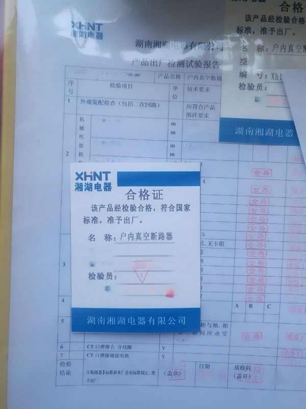 湘湖牌HD14BX-200/4旋转式刀开关详细解读