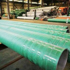 2520耐高温合金管现货报价 机械性能优