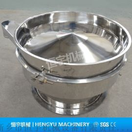 化工粉末圆形全自动震动筛,304不锈钢材质震动筛