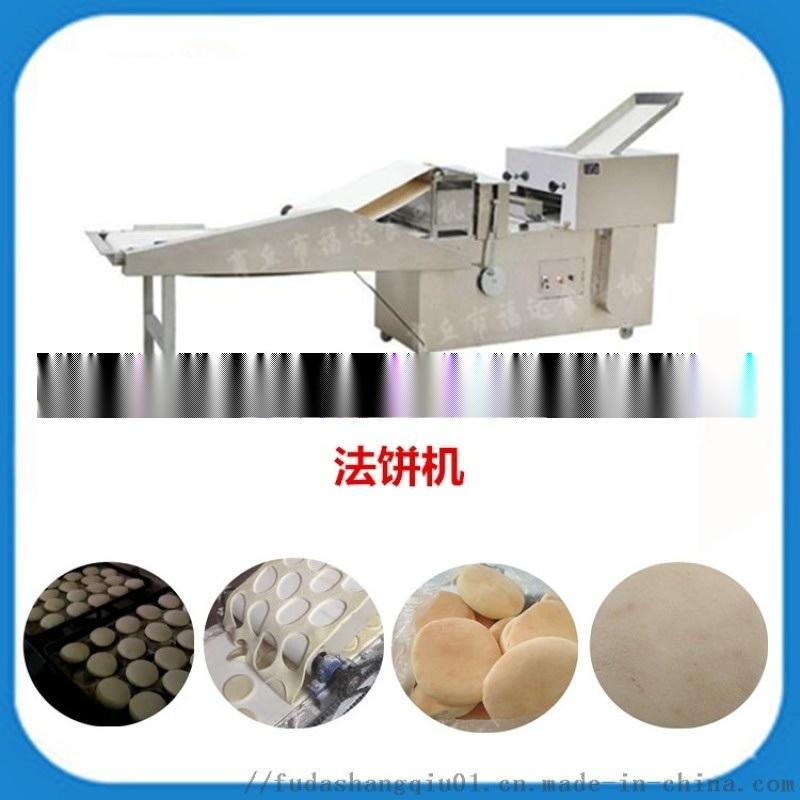 湖南娄底法饼机器发饼机器厂家直销产品