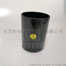 防静电笔筒  HC-H201
