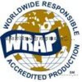 WRAP验厂认证申请程序步骤