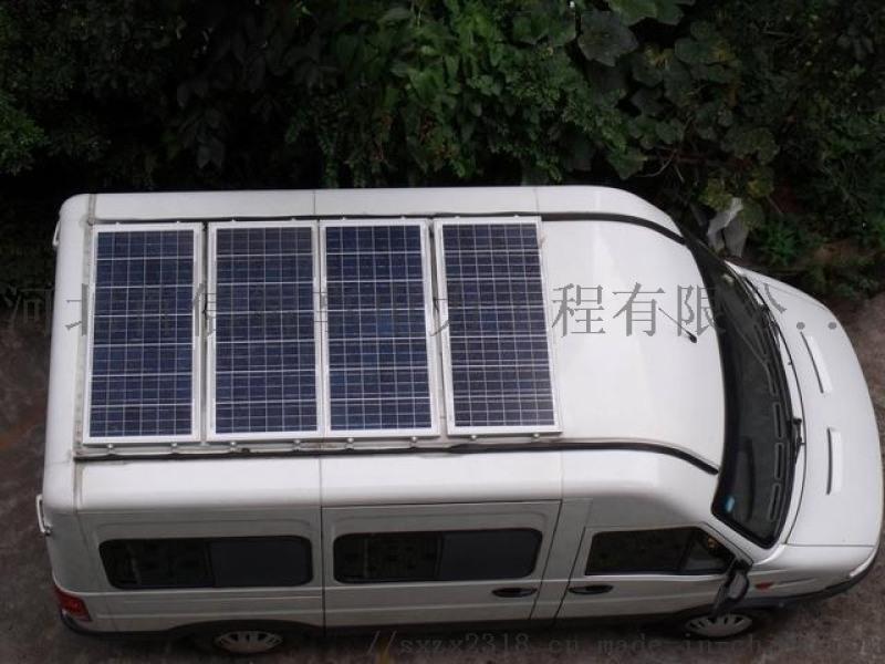 太阳能房车发电系统、房车发电系统