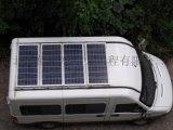 太陽能房車發電系統、房車發電系統