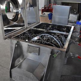 连续螺带混合机生产厂家,棕刚玉专用卧式螺带混合机