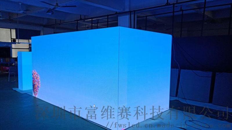 科技led室内显示屏舞台全彩高清广告大屏幕