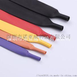 热缩管 绝缘套管环保热缩套管 塑料伸收缩管