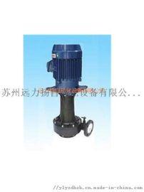 塑宝耐腐蚀SP-40SK-1-NF磁力泵