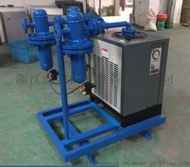 吹瓶机激光切割机专用压缩空气干燥机一体冷冻式干燥机