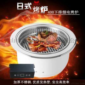 亚卫400下排烟电烤炉加厚烤网日式烧烤炉电烤肉炉