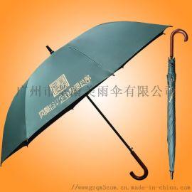 雨伞荃雨美雨伞雨伞厂凤凰谷企业联盟广告伞