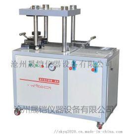 TCZT-100型液**件脱模一体机
