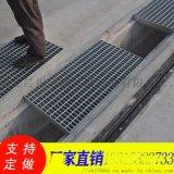 排水沟盖板 热镀锌地沟盖板/树池钢盖板/钢盖板厂家