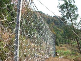 山体被动防护网 被动防护网型号