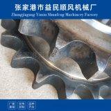 厂家定做加工 不锈钢齿轮 精密齿轮