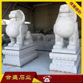 石雕瑞兽 供应石材貔貅 石雕貔貅图片