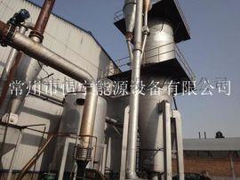 全自动大型生物质气化炉燃煤锅炉改造