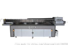 2513理光G6打印机 平面打印机