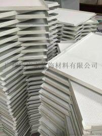 欧佰金属天花板300*600装饰吊顶铝扣板