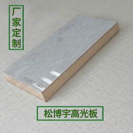 高光中纤板,高光e0级生态板,松博宇高光免漆饰面板
