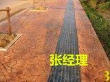 肥東壓模混凝土/長豐壓模路面