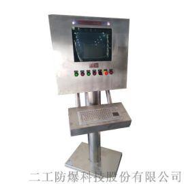 华北不锈钢防腐带避雷针防爆配电箱