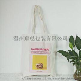 定制印花潮流时尚棉布袋直销订制购物帆布袋