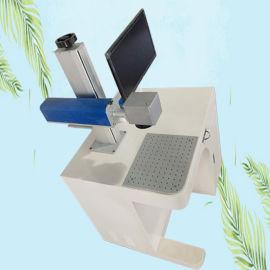 电子玩具产品激光打标机 金属雕刻机 厂家直销
