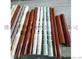 金传涞不锈钢管材厂家 异性加工量多从优
