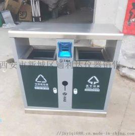 西安四分类分类垃圾桶