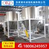 江蘇廠家直銷2噸帶平推攪拌料倉 物料儲倉