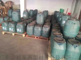 混凝土结构乙烯基酯防腐防水涂料施工