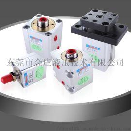 模具双轴液压缸HC/SD-LA带磁性铝合金薄型油缸