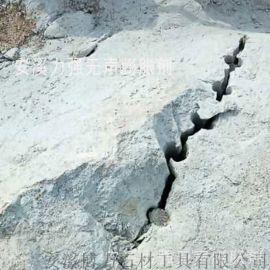 钢筋混凝土破碎剂 水泥膨胀剂