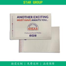 白色牛皮纸复合可降解气泡包装袋 防护减震