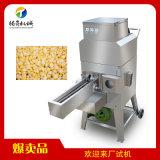 云南黑龙江水果玉米脱粒机,甜玉米刨粒机厂家