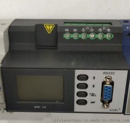 BW-3S三回路经纬度时间路灯控制器