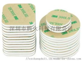 深圳泡棉双面胶模切冲型加工