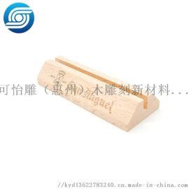 惠州定制木底座工厂榉木台历底座便签座台卡木底座生产