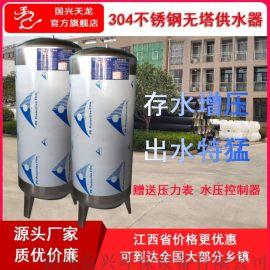 304不锈钢无塔供水器江西赣州压力罐支持定制